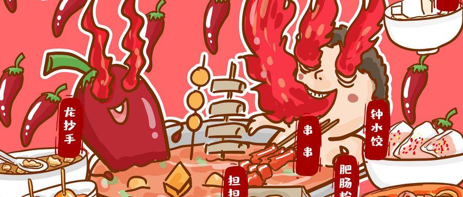2021成都美食推薦(成都100道名菜名單)