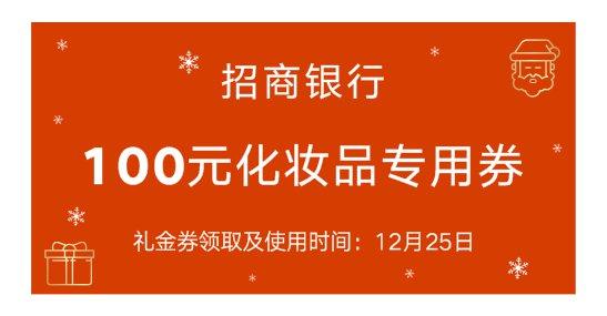 2019成都王府井圣诞节折扣汇总