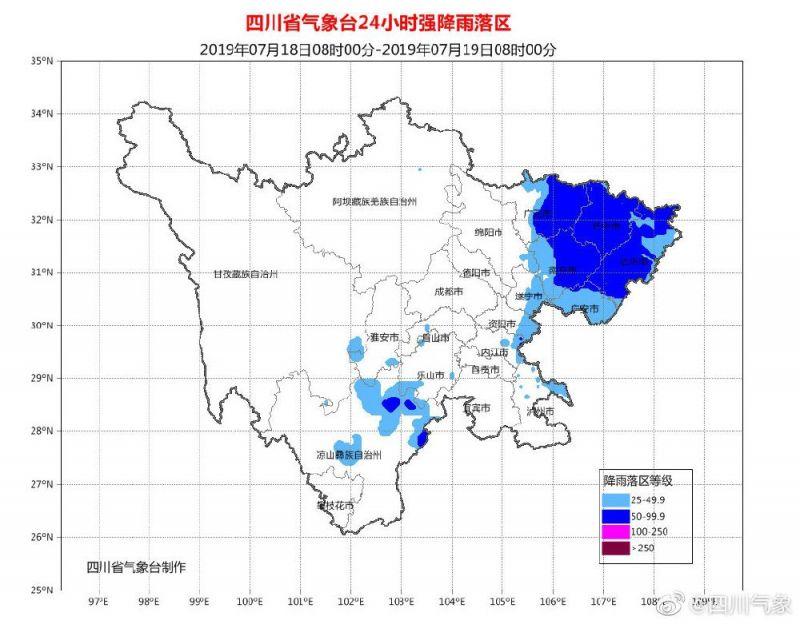四川发布暴雨蓝色预警 10市州局地有大到暴雨