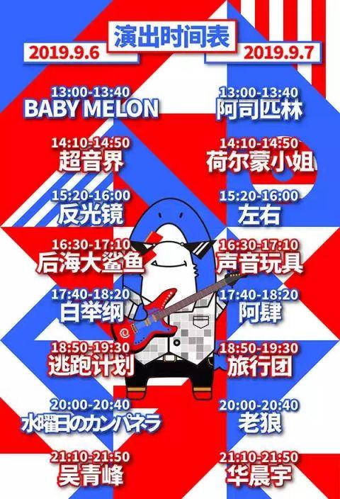 2019成都国际车展攻略(时间 地点 门票)