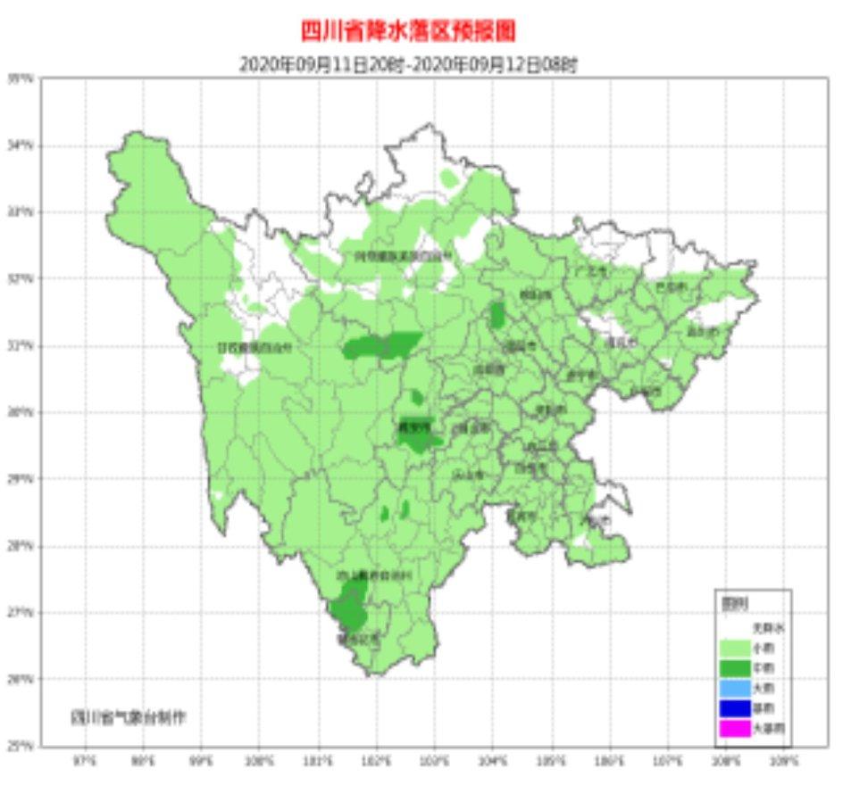四川9月11日起气温下降(附最新天气预报)