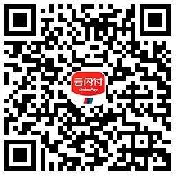 2021遂寧蓬溪縣云閃付消費券發放時間 規則 方式