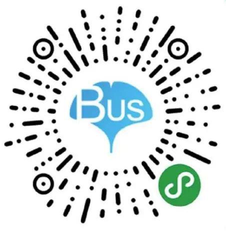 成都定制公交车预约方式及线路