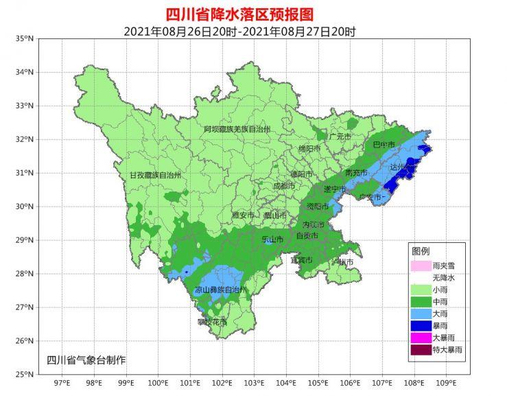 受暴雨影响8月25日四川部分铁路列车将停运