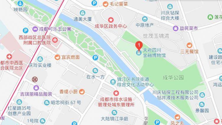天府四川金融博物馆在哪里?