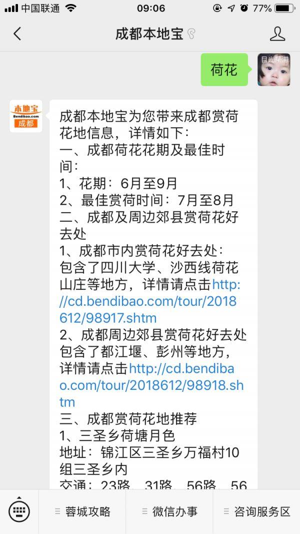 2019成都及周边最佳赏荷花地点推荐