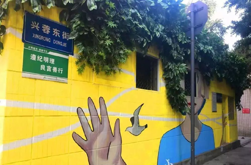 成都哪里有彩绘墙可以打卡?
