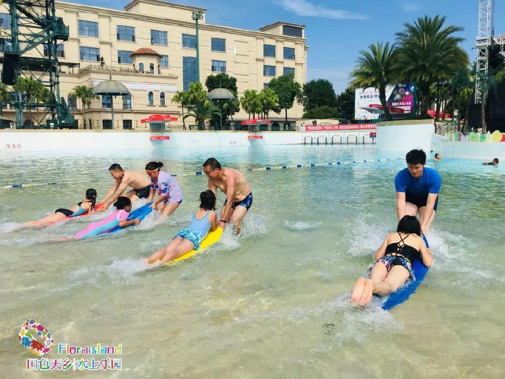 2019暑假成都国色天乡水陆乐园活动一览