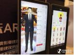 2019年绵阳科技博览会人工智能、智能制造展示