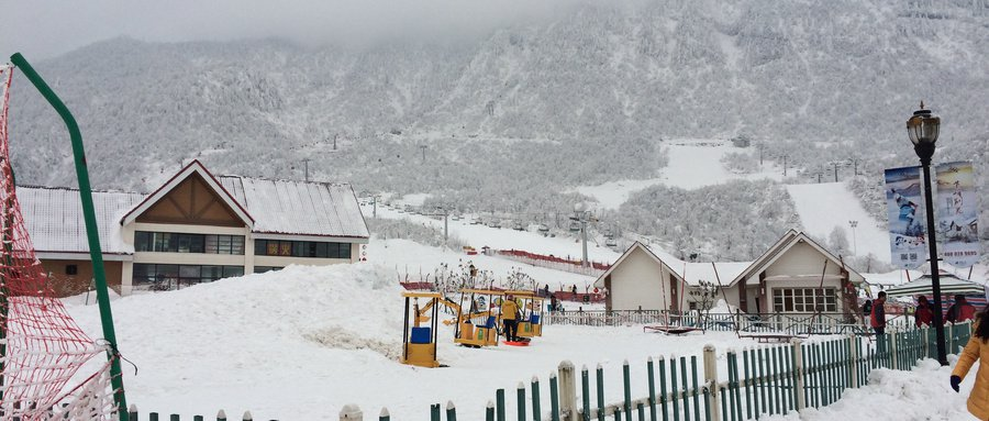 2020年西岭雪山冰雪节活动
