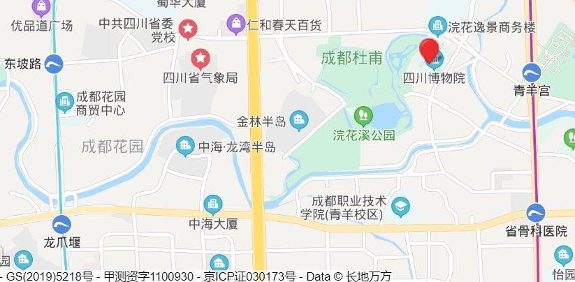 四川博物院交通指南