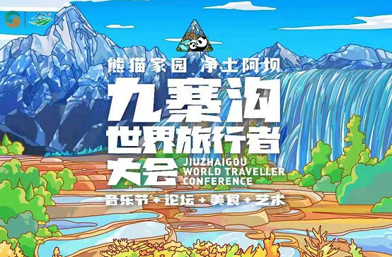 2021年中秋节成都演出活动汇总
