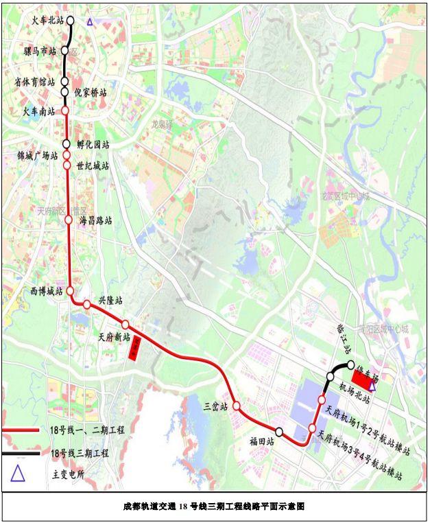 成都地铁2号线线路_成都地铁18号线三期最新消息(线路走向+站点)- 成都本地宝