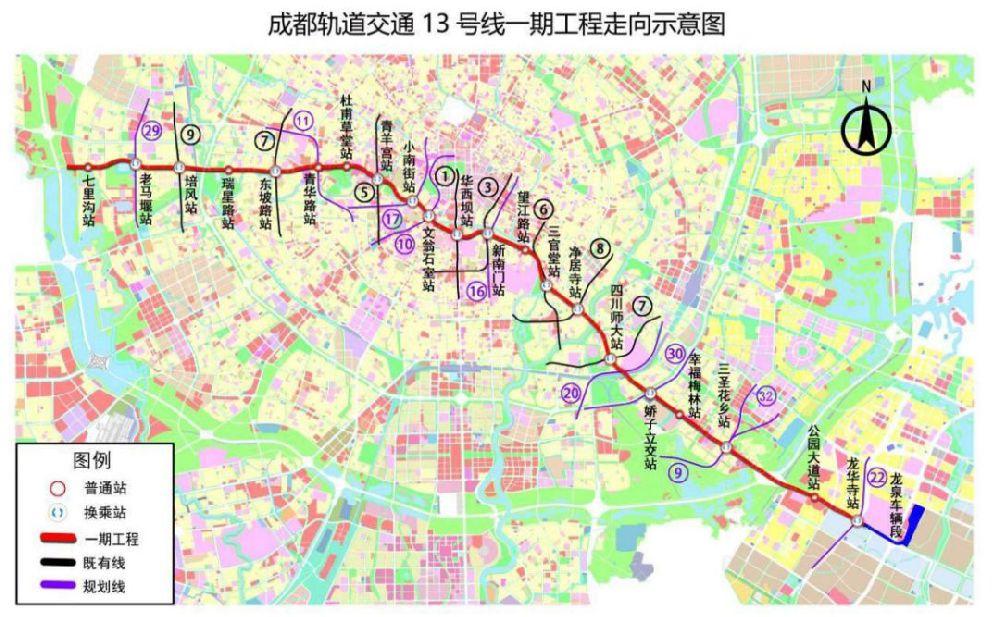 成都地铁13号线一期最新消息(持续更新)