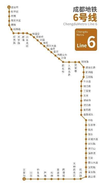 成都轨道交通第三期规划线路建设最新进展