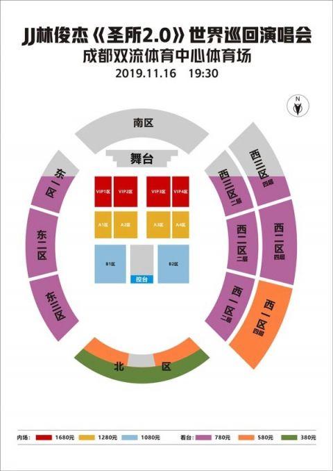 2019年成都林俊杰演唱会门票价格及座位图