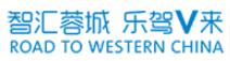 2019成都国际车展攻略(时间 门票 地点)