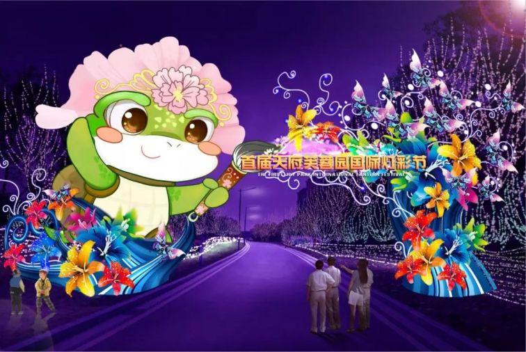 2020成都天府芙蓉园国际灯彩节(时间 活动 门票 交通)
