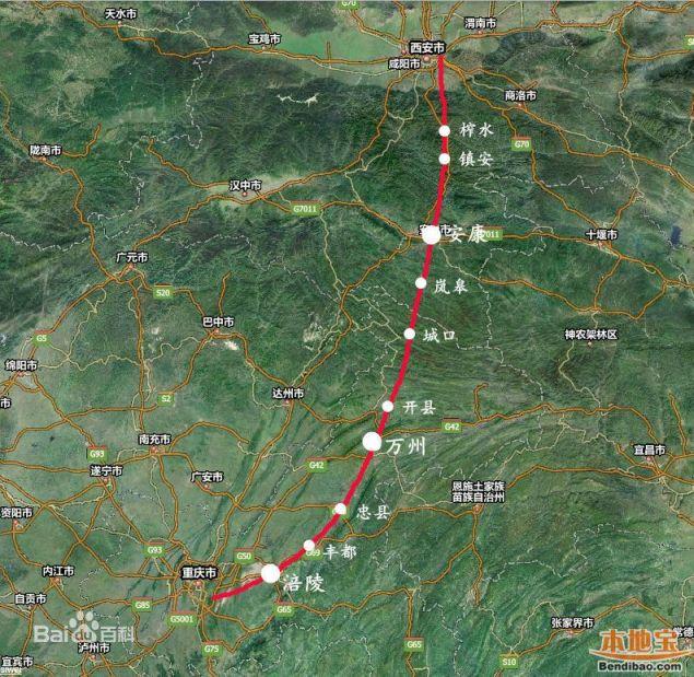 西渝高铁规划路线走向