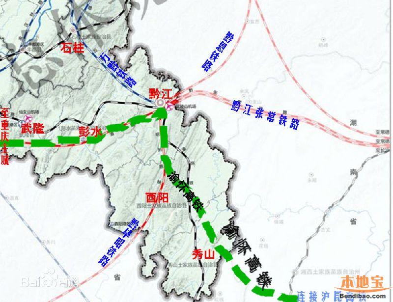 渝怀高铁线路图(最新)