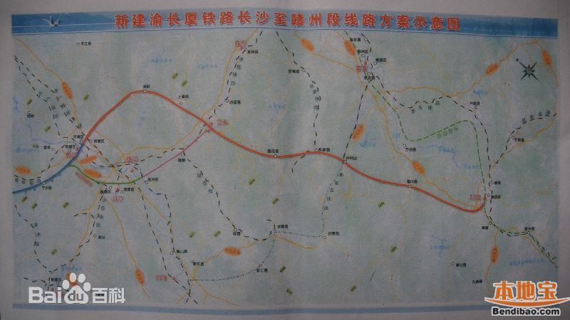 渝厦高铁线路图图片