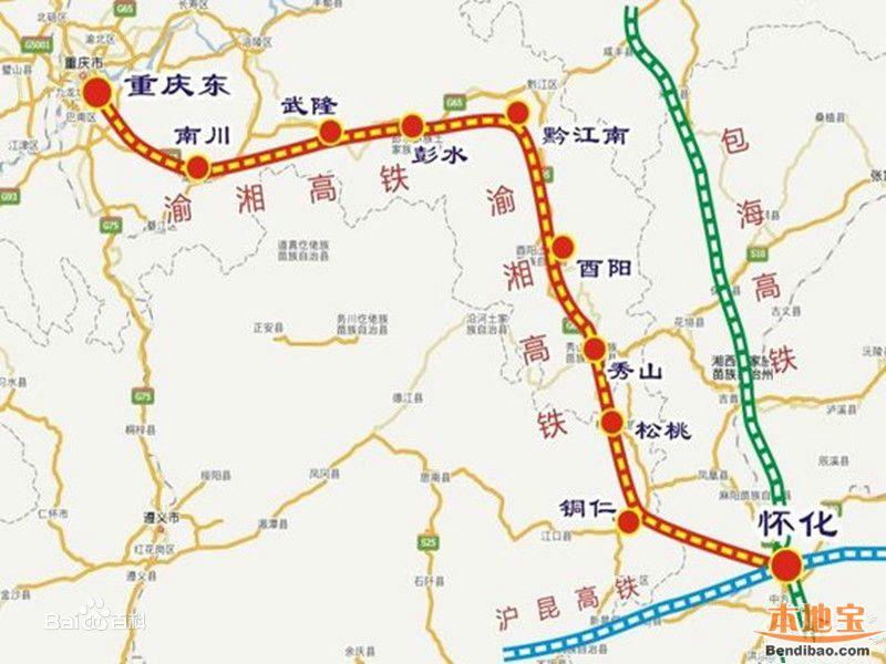 渝湘高铁线路图图片