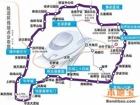 重庆轨道交通环线最新消息