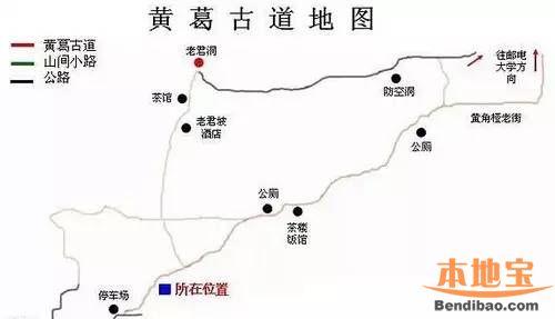 2016重庆春游踏青-爬山
