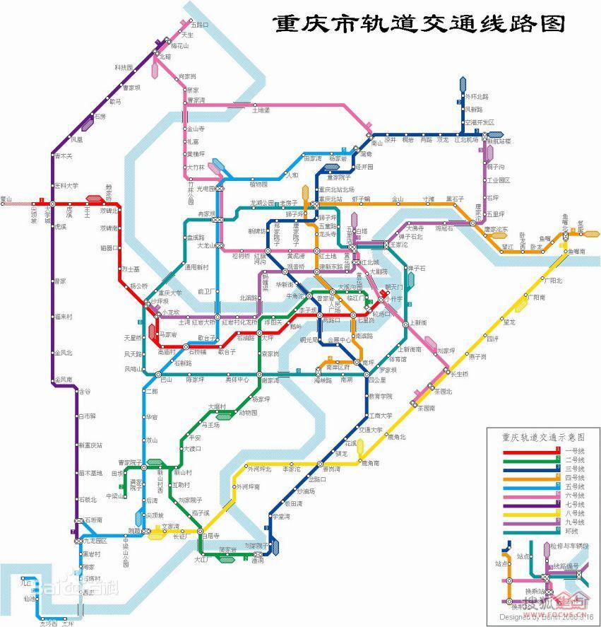 重庆轨道交通规划