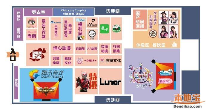 2016年重庆漫展时间表汇总