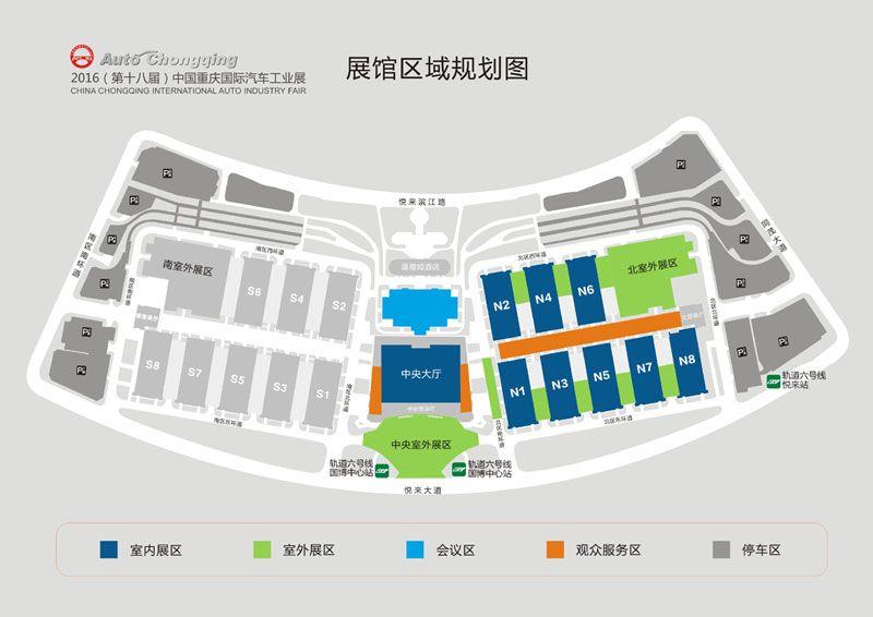 2019年重庆国际车展观展指南