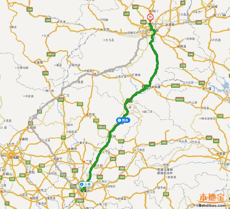2016年重庆端午节自驾去周边城市古镇  这个季节刚刚好