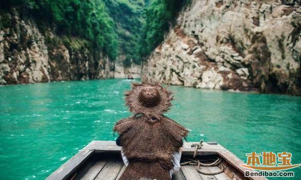 重庆环长江三峡人文奇观之旅