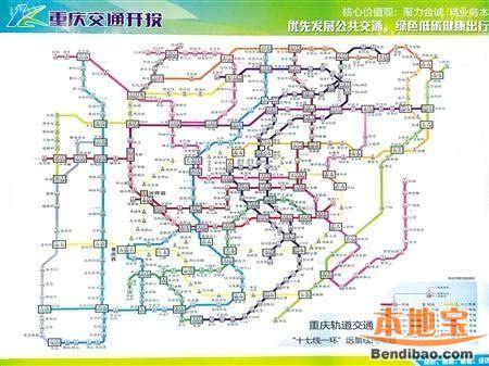 重庆轻轨4号线二期站点设置