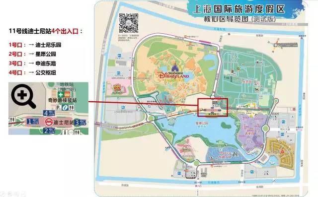 重庆到上海迪士尼交通指南(高铁+地铁接驳)