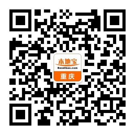 重庆市居民身份证办理指南