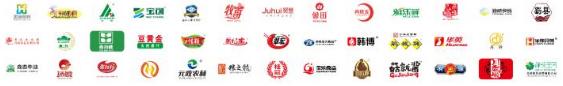 第十届重庆火锅节19日至22日举行