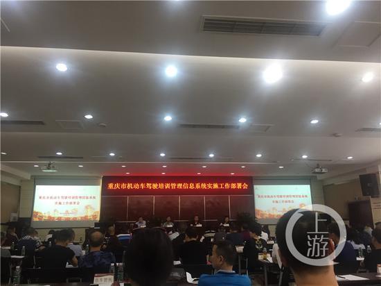 重庆驾培管理系统启动  与每个学车的人都息息相关