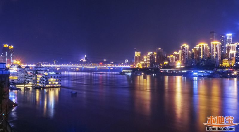 2018暑假重庆两江夜游游船票多少钱?