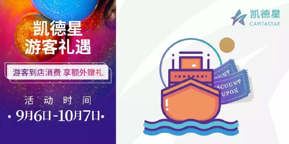 重庆来福士广场会员注册方式、福利