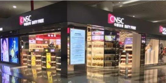 重慶t3免稅店購買條件(購買對象 所需證件)