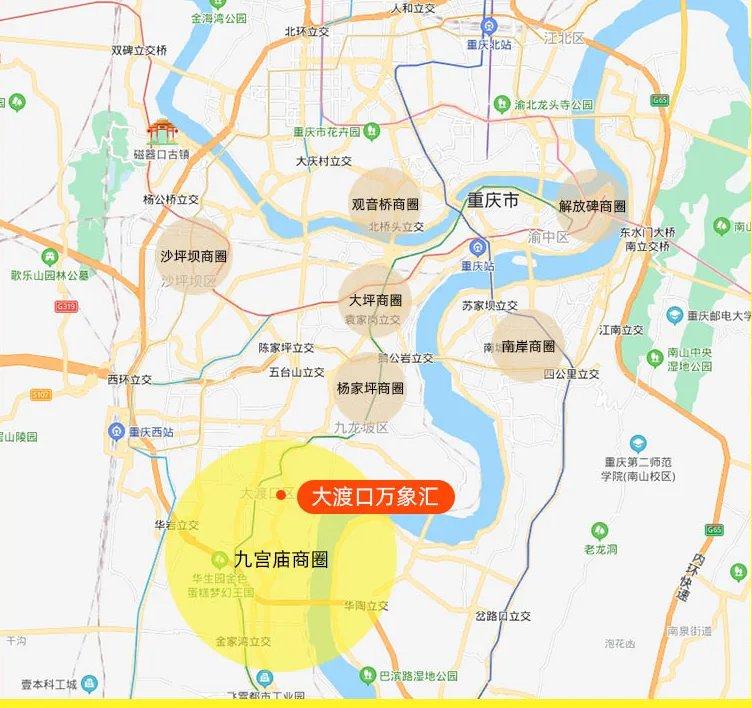 重慶大渡口萬象匯地址(附交通指南)