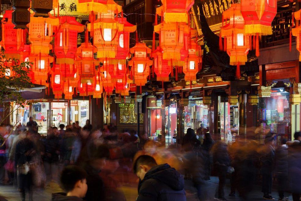 2020重庆江津新春灯会时间、地点、门票