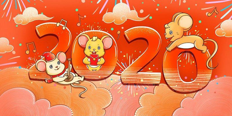2020年重庆元旦活动大搜罗(持续更新)