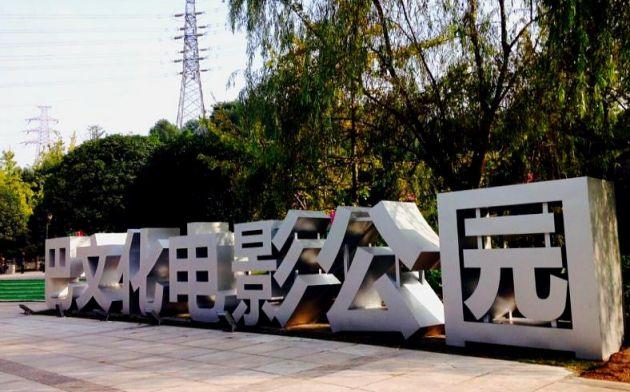 2019重庆中秋赏花好去处推荐(地点、路线)