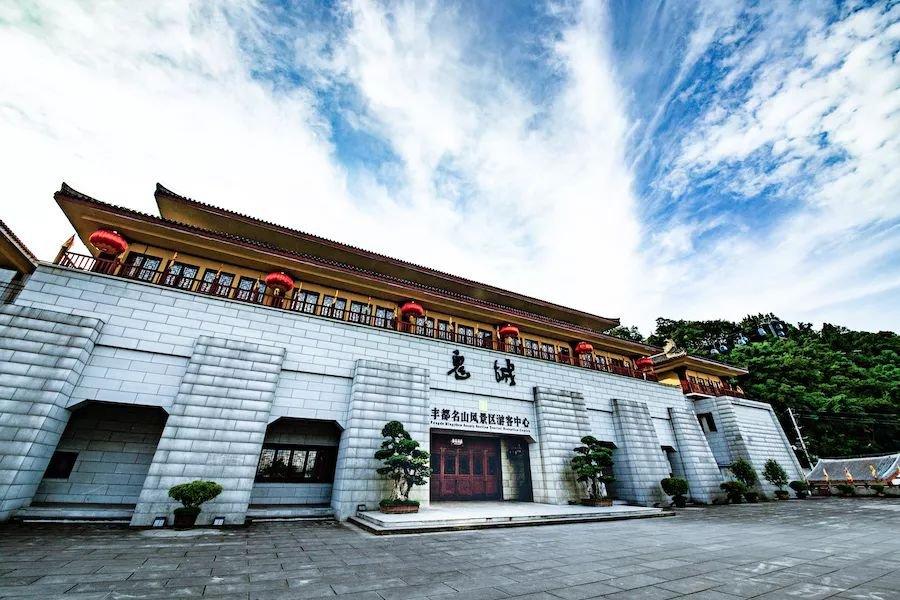 2020重庆春节免费景点活动汇总(时间、游玩攻略)