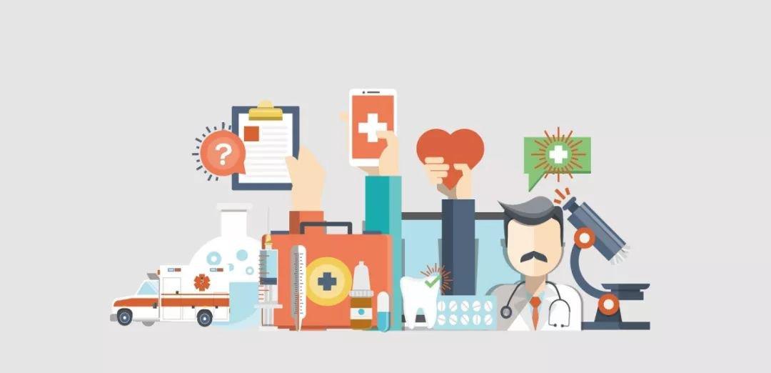 2020居民医保网上缴费