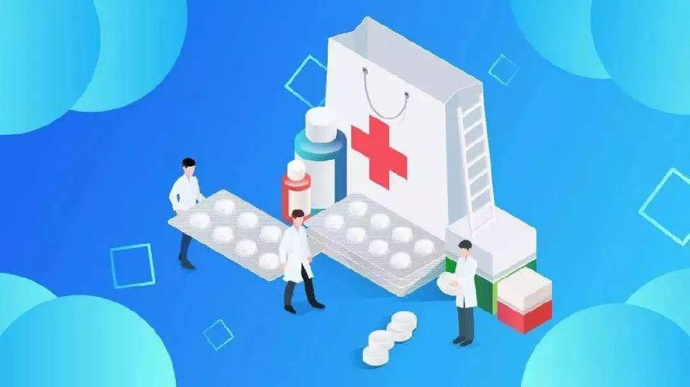 2020年居民医保筹资标准