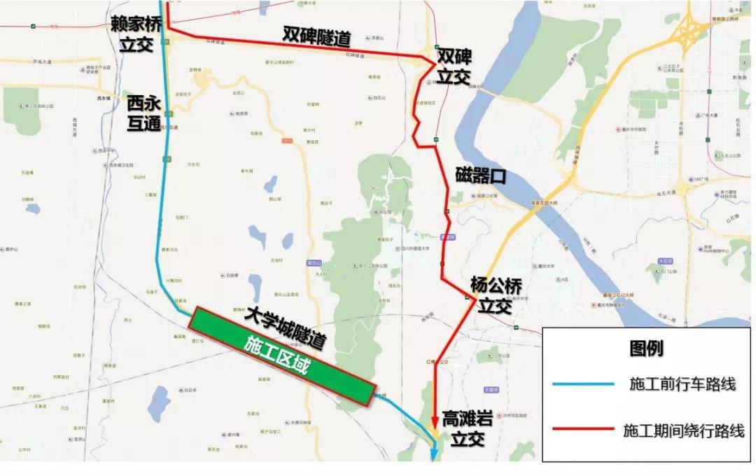 2019年10月21日起重庆大学城隧道将夜间单侧封闭施工