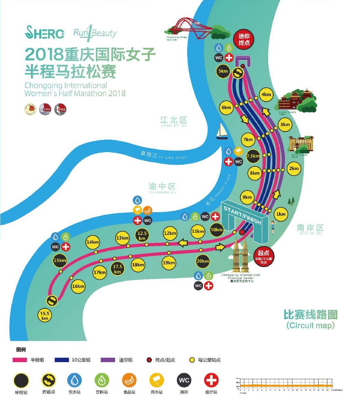 2019重庆国际女子半程马拉松赛交通管制